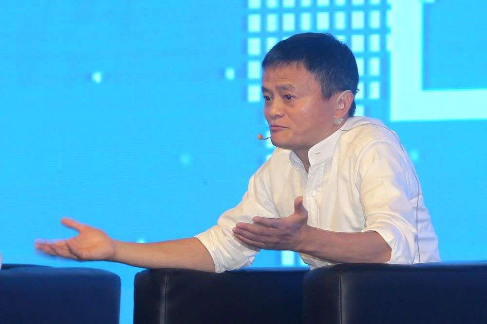 Alibaba Group founder Jack Ma. SL Chen/Shutterstock
