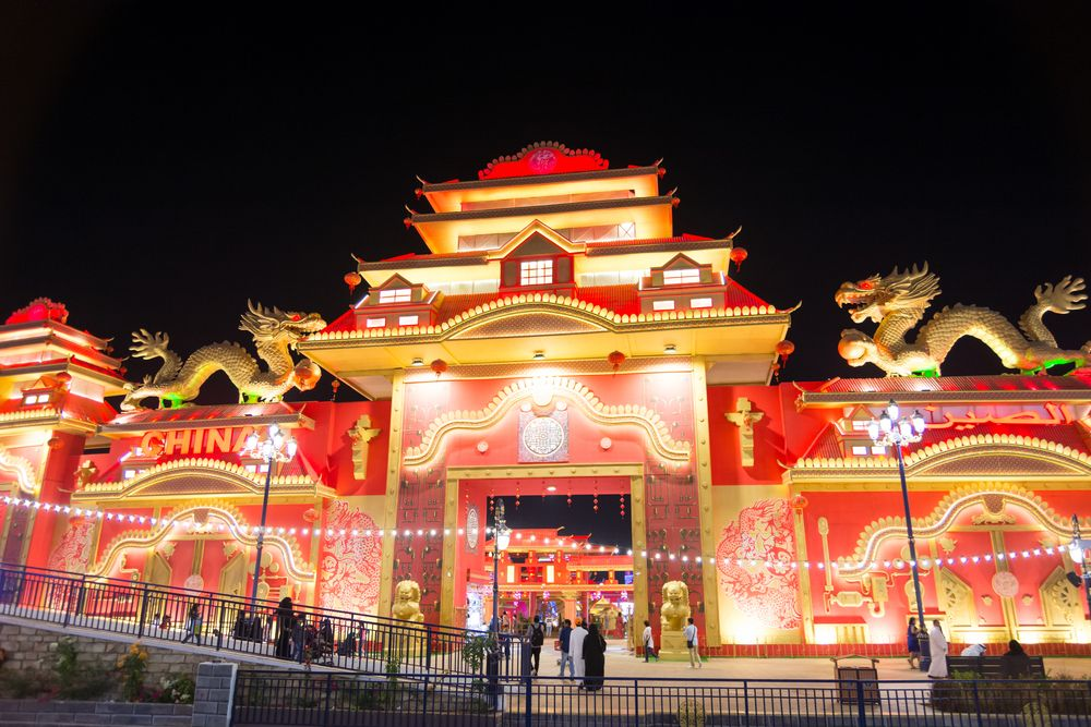 Chinatown in Dubai's Global village at night. Creative Family/Shutterstock